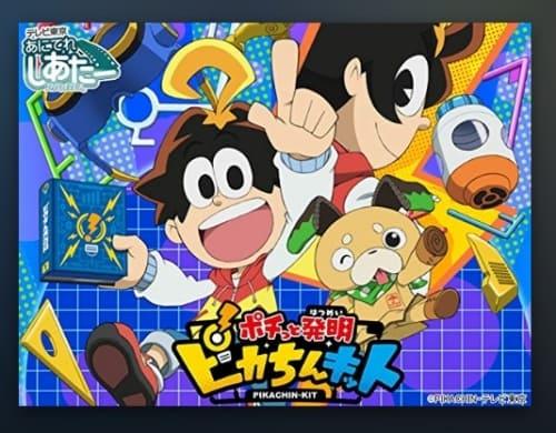 おすすめ アマゾン アニメ プライム